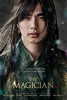 دانلود فیلم The Magician 2015 جادوگر