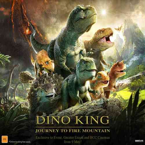 دانلود انیمیشن Dino King 3D Journey to Fire Mountain 2019