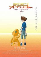 دانلود فیلم Digimon Adventure Last Evolution Kizuna 2020